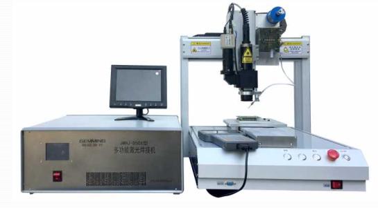 激光锡焊机