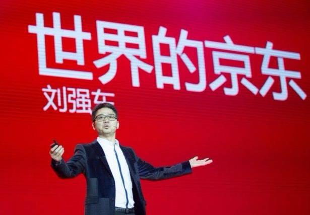 刘强东:技术无对错,应用有担当