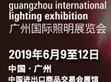 2019光亞展:智慧點亮城市,明緯與您同行