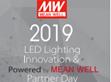 明緯舉辦首屆LED照明創新交流會及Powered by MEAN WELL夥伴日