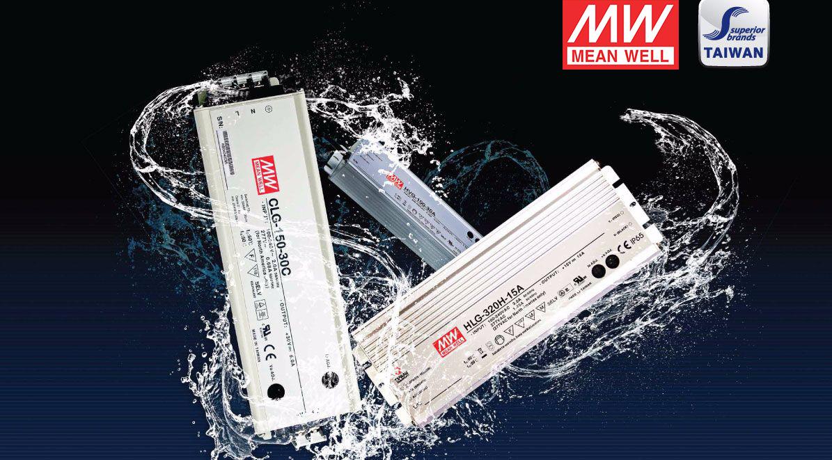 明緯正式推出五大電源解決方案網站