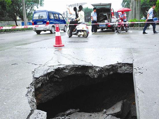 城市建设 ▎城市道路塌陷分析及防治对策