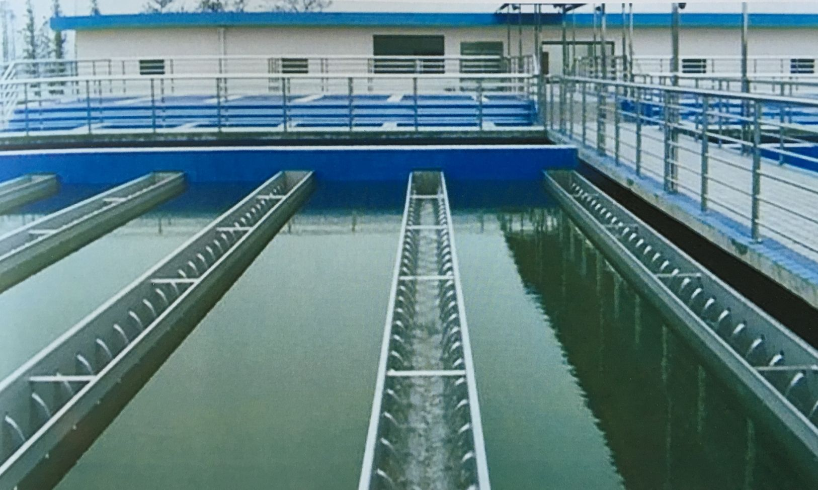 高州自来水有限公司