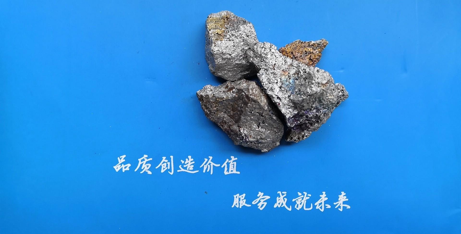 【錳礦】市場交易活躍度有望進一步提高!