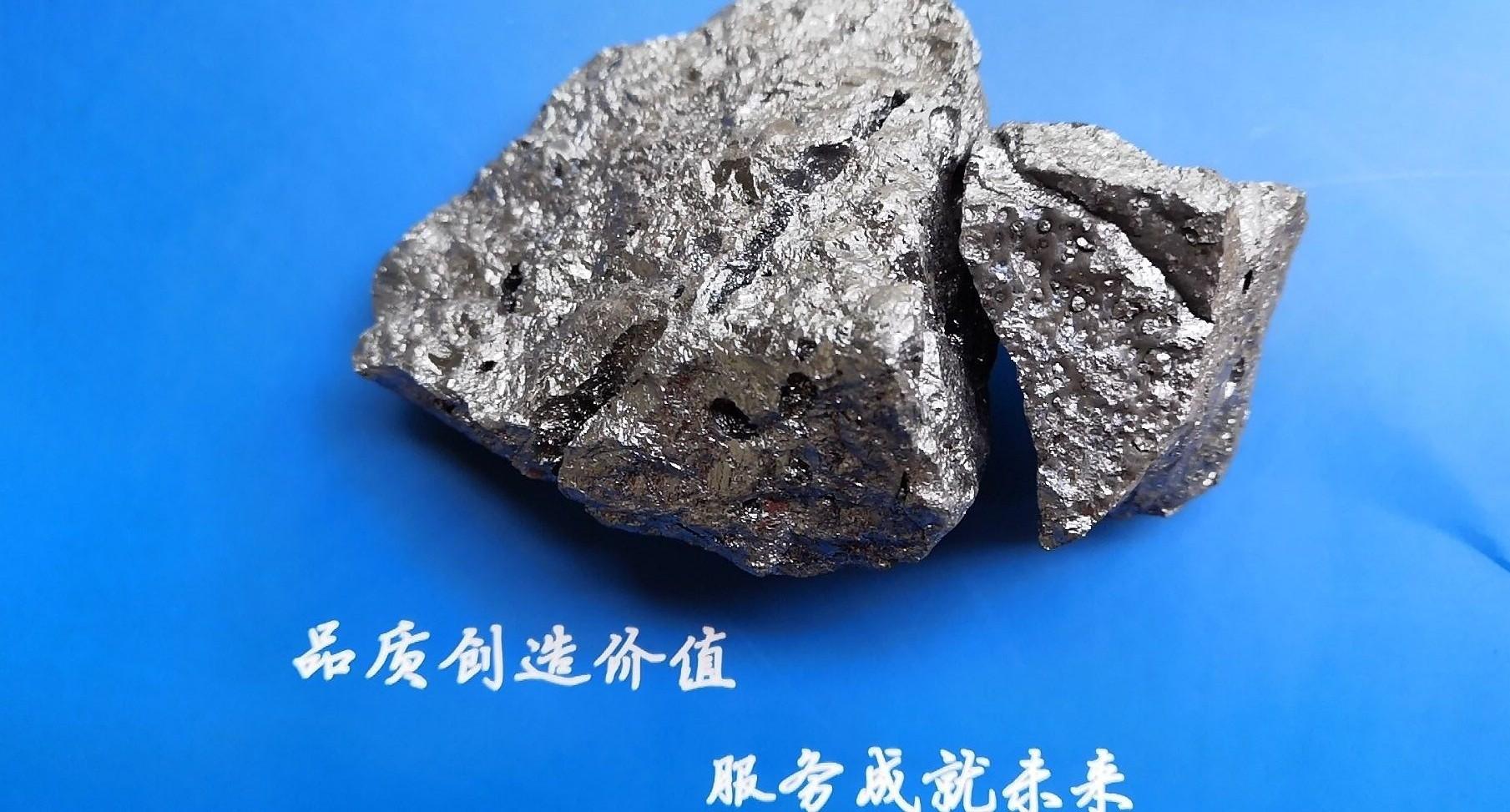 【金属硅】周初金属硅价格保持稳中上涨