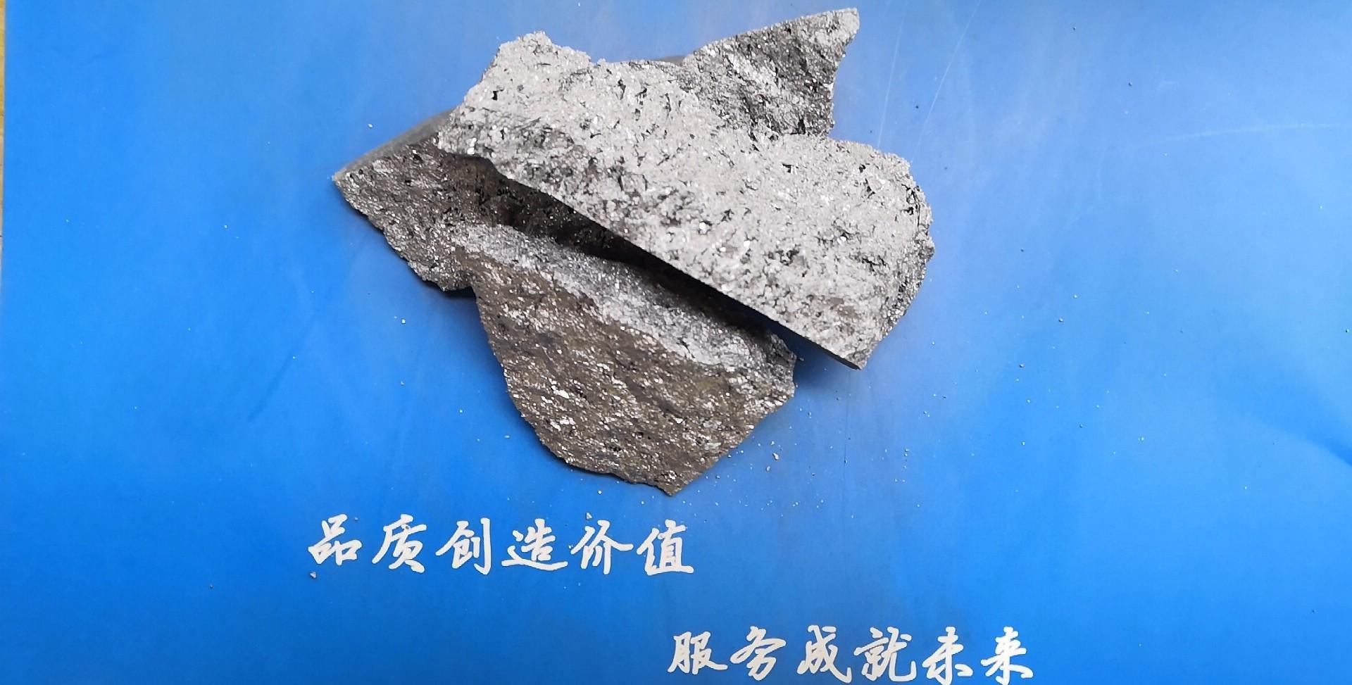 【硅铁】原料价格略有上涨 现货维持坚挺