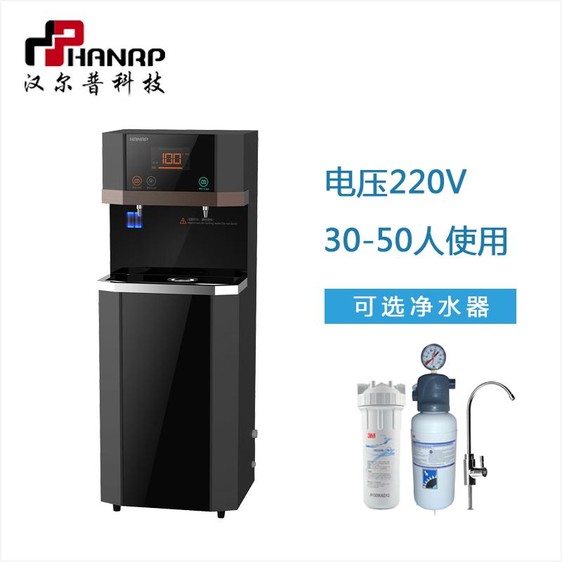 汉尔普炫捷系列即开式开水器HPK-L4D-BB